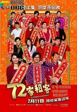 72-KhC3A1ch-TrE1BB8D-72-Tenants-Of-Prosperity-2010